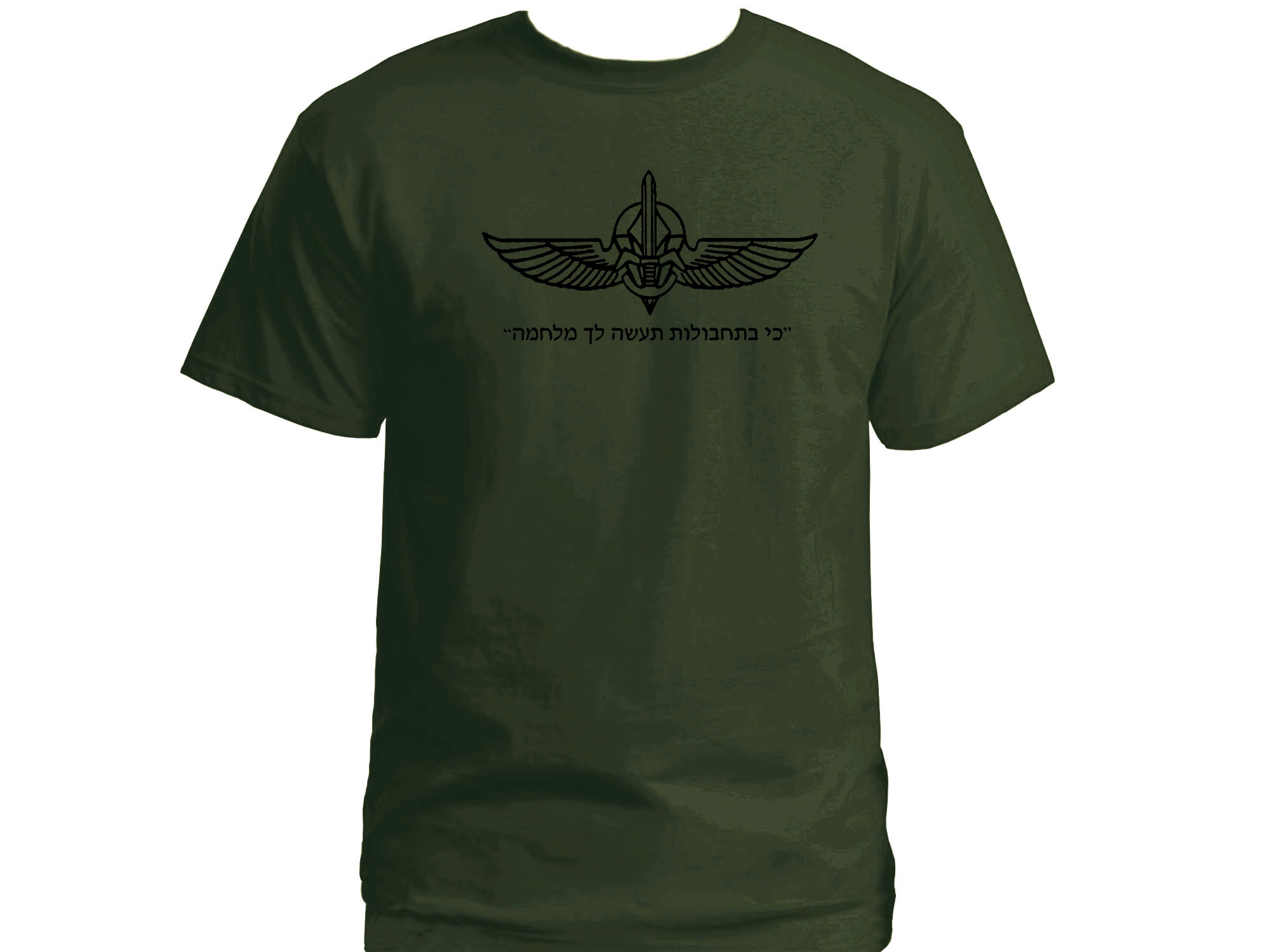 294f3fb0ebf4 IDF T-Shirt-Israel Army Shirts - Israel1Shop.com - Widest Israel ...