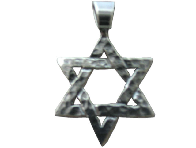 Israel sterling silver necklaces israel1shop widest israel shop sterling silver magen david star of david pendant ii aloadofball Image collections