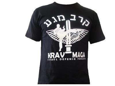 [SONDAGE] PRE-CG shop israel1shop.com IDFKRAVMAGATS1