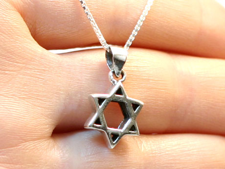 Israel sterling silver necklaces israel1shop widest israel sterling silver magen david star of david pendant iv aloadofball Image collections