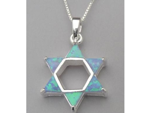 Israel sterling silver necklaces israel1shop widest israel click to enlarge aloadofball Image collections