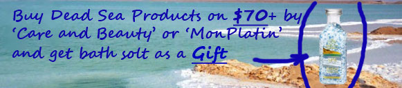 7.5% off on Dead Sea cosmetics and health products with coupon 75DEADSEA