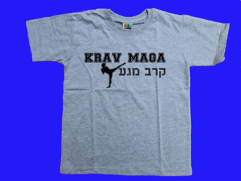 Two Camel Krav MAGA Evolution Tee Shirt Hoodie Cool Sweatshirt