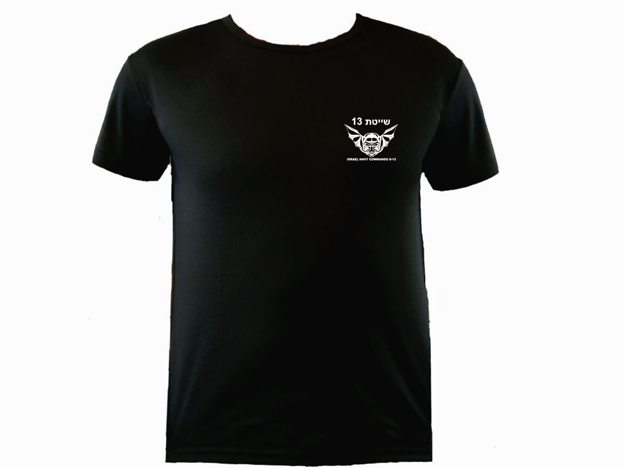 IDF Training t-shirts,tank tops - Israel1Shop com - Widest